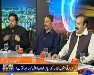 News Beat - 30th July 2013 (PPP Ka Target Kaun Hai Adliya Ya PML-N)