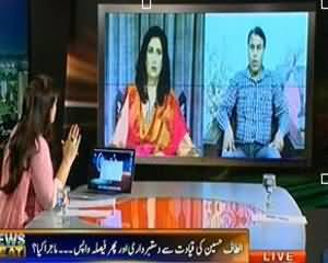 News Beat - 30th June 2013 (Altaf Hussain Ka Khitab...Maqasid Kya ?)