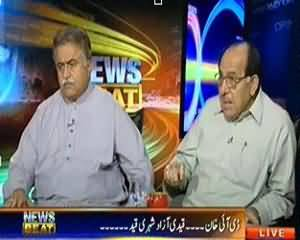 News Beat - 31st July 2013 (D I Khan... Qaidi Azad Shahri Qaid..)