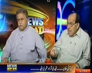 News Beat - 31st July 2013 (D I Khan... Qaidi Azad Shahri Qaid..)