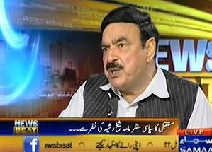 News Beat – 31st May 2013 (Shaikh Rasheed Exclusive Interview on the Future Situation of Pakistan)