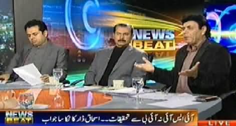 News Beat (7 December Ko PTI Se Dobara Muzakrat Shuru) – 5th December 2014