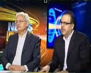 News Beat - 7th August 2013 (Kya Is Mulk May Ahtaisab Ka Koi Imkan Hai)