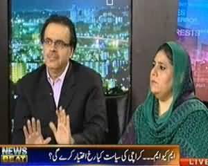 News Beat - 7th July 2013 (MQM Karachi Ki Siyasat Kya Rukh Ikhtayar Kary Gi ?)