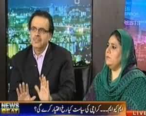 News Beat - 7th July 2013 (MQM Karachi Ki Siyasat Kya Rukh Ikhtayar Kary Gi ?)