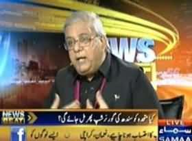 News Beat - 7th June 2013 (Karachi kay Haalat..71 Jaisi Surat e Haal)