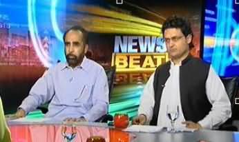 News Beat - 8th June 2013 (Nai Hukumat Ki Tashkeel...Takat Ka Marqaz Lahore?)
