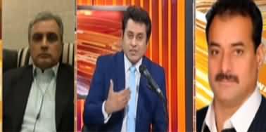 News Beat (Aam Aadmi ke Liye Bijli Ki Qeemat Kitni Kam Hogi?) - 15th August 2020