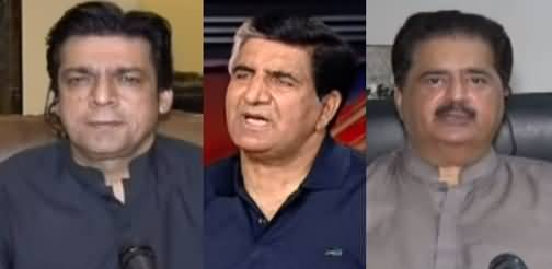 News Beat (Accountability Or Political Victimisation?) - 6th June 2021