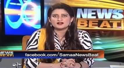 News Beat (Aik Mustafa Kamal MQM Par Bhari) - 18th March 2016