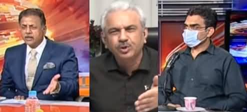 News Beat (Aik Zardari PDM Per Bhari) - 20th March 2021