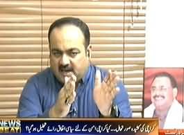 News Beat (Akhir MQM Chahti Kya Hai ?) - 11 September 2013