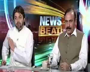 News Beat (Altaf Hussain's Speech, A War Against Pakistan) – 2nd August 2015