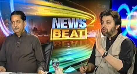 News Beat (Amir Dogar U Turn, Denied to Join PTI) - 17th October 2014