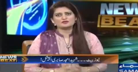 News Beat (Amjad Sabri Shaheed Special) - 8th July 2016
