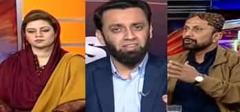 News Beat (Andhi Goli Aur Namloom Qatil) - 1st December 2019