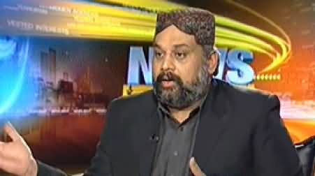 News Beat (Anniversary of Bibi, PPP Going to Shattered) – 27th December 2014