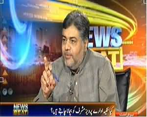 News Beat (Arrest Warrant Issue For Pervez Musharraf) – 14th March 2014