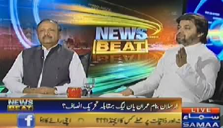 News Beat (Arsalan Iftikhar Vs Imran Khan Vs Nawaz Sharif) – 11th July 2014