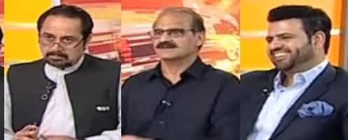 News Beat (Awam Ki Takleef Kaun Door Kare Ga) - 21st April 2019