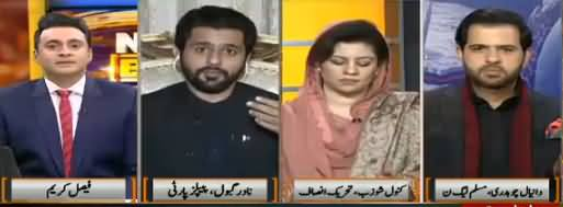 News Beat (Awam Ko Relief Kab Mile Ga) - 1st December 2018
