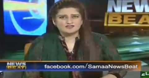 News Beat (Azadi Se Azadi Ka Safar) - 14th August 2016