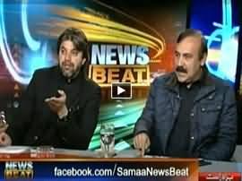 News Beat (Baldiyati Intekhabat) - 29th November 2015
