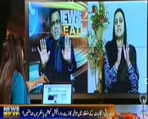News Beat (Baldiyati Intekhabat Masla Kya Hai) - 9th November 2013