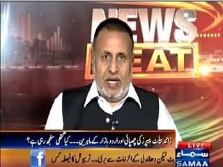 News Beat (Ballot Papers Got Printed From Urdu Bazar?) – 8th May 2015
