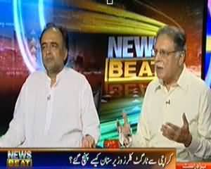 News Beat (Bari Machliyan Shomali Waziristan Kaisay Pahunch Gai?) - 19th September 2013