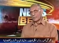 News Beat (Benazir Bhutto Murder Case) – 3rd October 2015