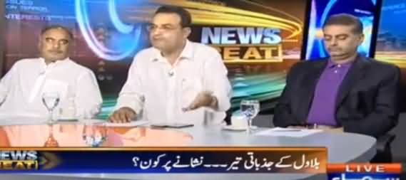 News Beat (Bilawal Ke Jazbati Teer) - 16th October 2016