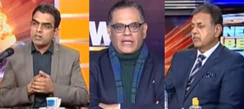 News Beat (Broadsheet, Objections on Justice Azmat Saeed) - 23rd January 2021