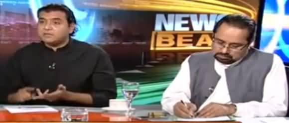 News Beat (Budget Aur Ghareeb Awam) - 27th May 2017