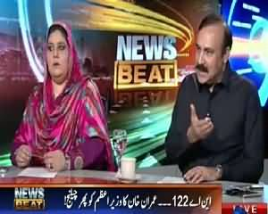 News Beat (By-Elections, PTI Ready to Fight) – 29th August 2015