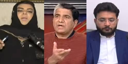 News Beat (Candidates For Senate Election) - 13th February 2021