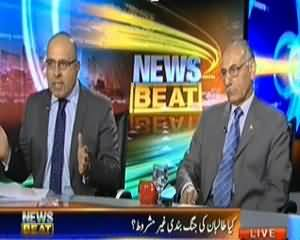 News Beat (Ceasefire Announced By Taliban, Now What?) - 1st March 2014