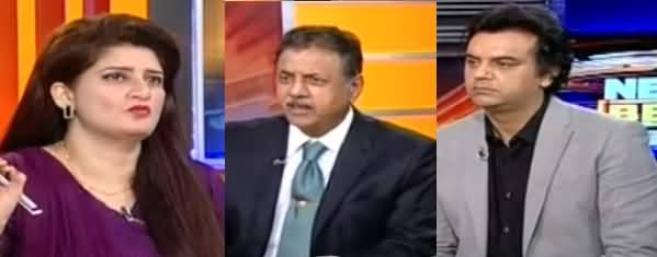 News Beat (Chairman Senate Election Mein Kia Huwa?) - 3rd August 2019