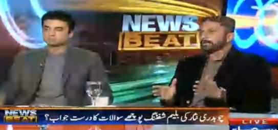 News Beat (Chaudhry Nisar Ki Blame Shifting) - 17th December 2016
