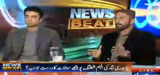 News Beat (Chaudhry Nisar Ki Blame Shifting) - 17th December 2016