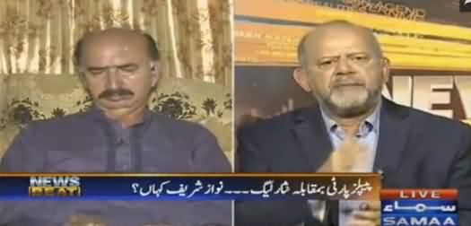 News Beat (Chaudhry Nisar Vs PPP) - 13th August 2016