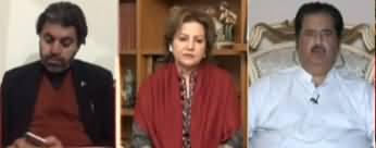News Beat (Coronavirus: Health System in Pakistan) - 15th March 2020