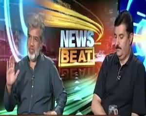 News Beat (Crack Down Against Corruption in Sindh) – 30th August 2015
