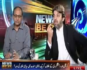 News Beat (Crackdown Against Corruption & Terrorism) – 5th September 2015