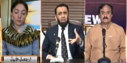 News Beat (Criticism on Nawaz Sharif's Speech) - 26th September 2020
