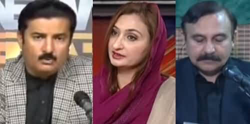 News Beat (Daska Election Controversy) - 21st February 2021