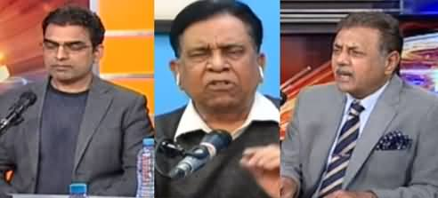 News Beat (Daska NA-75 By-Election) - 20th February 2021
