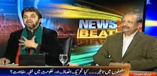 News Beat (Deadlock on PTI MNAs Resignations Issue) - 7th November 2014
