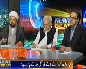 News Beat (Dehshat Gardi Kay Khatmay Mein Ulema Ka Kirdar Kya?) - 3rd October 2013