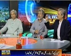 News Beat (Dehshat Gardi Say Kaisay Nimta Jaye Ga ?) - 9th September 2013